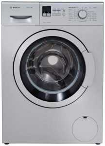Bosch WAK24168IN 7-kg Fully Automatic Front Loading Washing Machine, Best Front Loading Washing Machine in india 2021